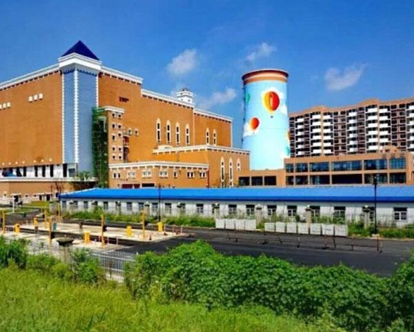安徽芜湖中电环保发电有限公司 垃圾焚烧电厂